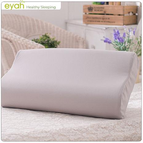 【eyah】3M備長炭條能量記憶枕-工學型-M中枕-2入組