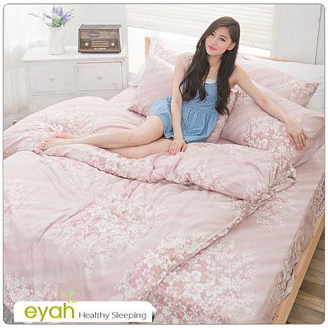 【eyah】100%精梳純棉雙人床包枕套三件組-浪漫花語