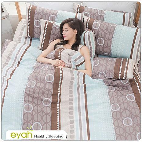 【eyah】100%精梳純棉雙人床包枕套三件組-經典格調-綠