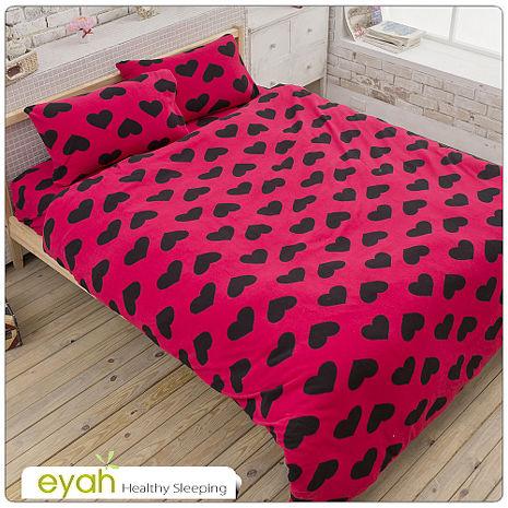 【eyah】珍珠搖粒絨多用途被套毯雙人床包四件組-珍愛甜心-紅