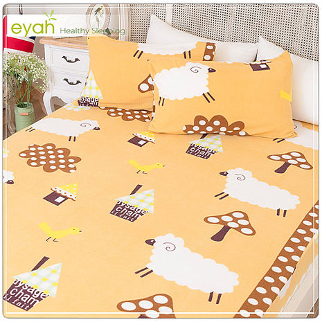 【eyah】珍珠搖粒絨單人床包枕套二件組-綿羊樂趣