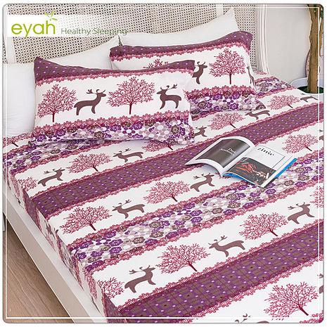 【eyah】珍珠搖粒絨單人床包枕套二件組-麋鹿圖騰
