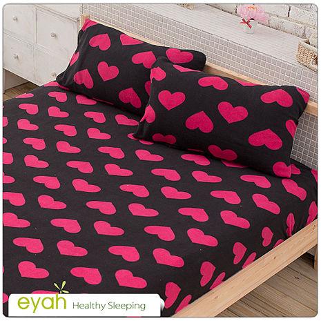 【eyah】珍珠搖粒絨單人床包枕套二件組-珍愛甜心-黑