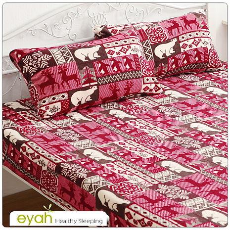 【eyah】珍珠搖粒絨單人床包枕套二件組-耶誕天使