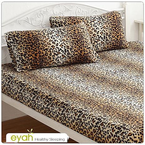 【eyah】珍珠搖粒絨單人床包枕套二件組-豹紋風情