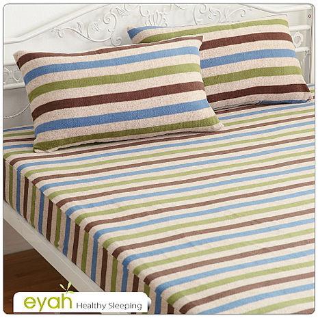 【eyah】珍珠搖粒絨單人床包枕套二件組-流行線條