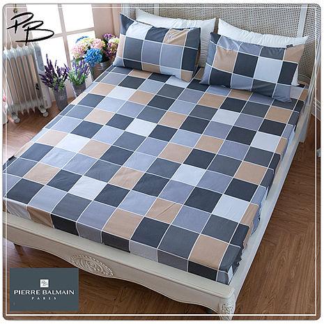 【PB皮爾帕門】環保咖啡紗雙人加大床包枕套三件組-幾何方格