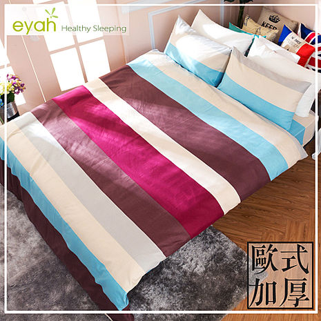 【eyah】台灣製歐風加厚款頂級柔絲絨-單人床包被套三件組-書香世家