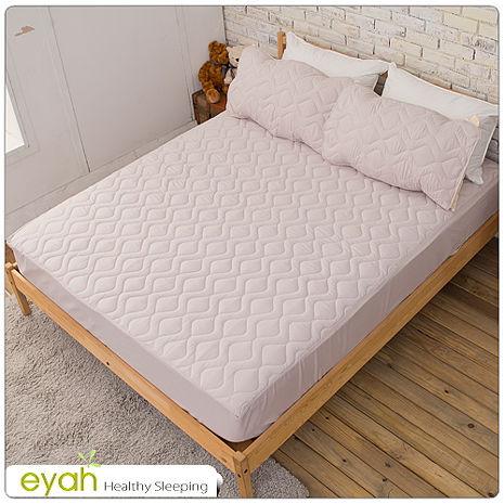 【eyah】純色保潔墊床包式雙人3入組(含枕墊*2)-紳士灰