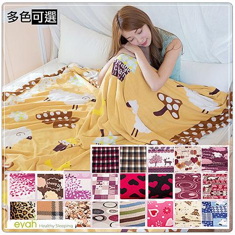 【eyah宜雅】珍珠搖粒絨單人床包枕套二件組-多色可選-A