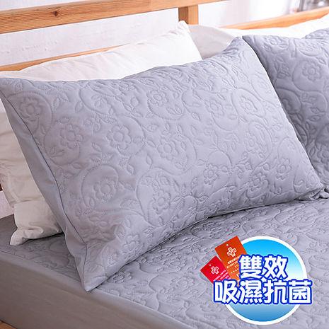 【eyah宜雅】吸濕排汗大和防蹣抗菌雙效-信封枕套式枕頭保潔墊-2入(氣質灰)