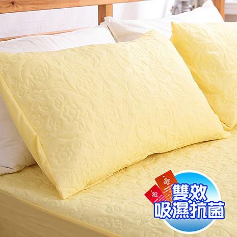 【eyah宜雅】吸濕排汗大和防蹣抗菌雙效-信封枕套式枕頭保潔墊-2入(淘氣黃)