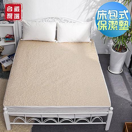 【eyah宜雅】台灣製絲緞面雙色紗織立體花紋床包式保潔墊-雙人香檳金