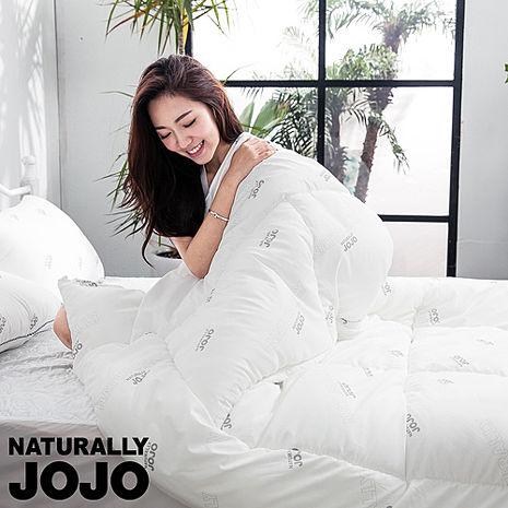【NATURALLY JOJO】舒適保暖天絲被-單人5x7呎