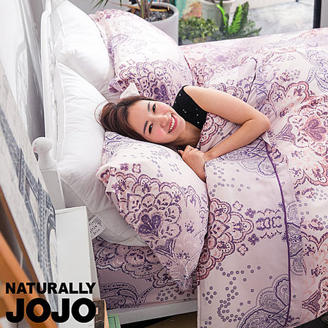 【NATURALLY JOJO】抗菌天絲柔順雙人特大兩用被床包四件組-瑪麗娜