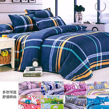 【台灣製手感系列SG】細緻柔絲綿-雙人加大床包兩用被套四件組-多色可選J紫韻魅力