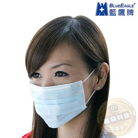 【藍鷹牌】台灣製 成人平面防塵口罩 50入/盒 (藍色.綠色.粉色)藍色