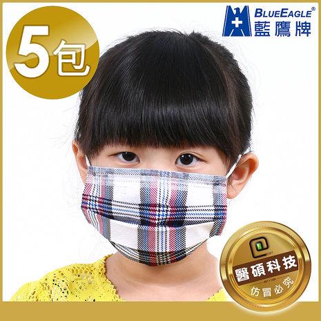 【藍鷹牌】三層式 兒童平面口罩 無毒油墨水針布 25片/5包 普普樂/格子趣D