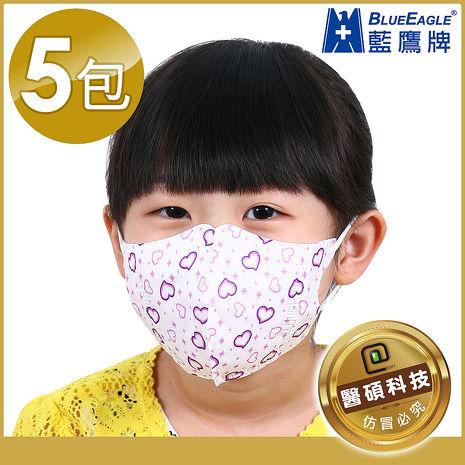 【藍鷹牌】水針布立體兒童口罩 25片/5包(普普樂/格子趣)D甜心紫