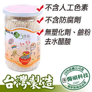 【慢悠仙】台灣製 兒童細麵 3罐 專屬低鈉配方健康美味SGS檢驗通過