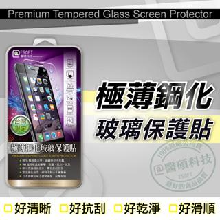 PTG極薄鋼化玻璃保護貼 Htc Desire826