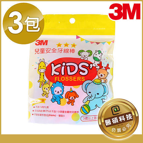 【3M】兒童安全動物造型牙線棒(38支/袋)*3袋