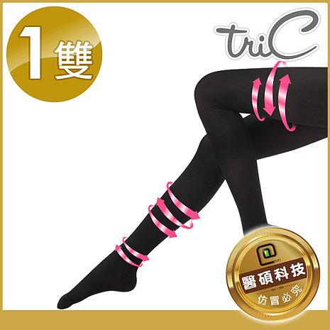 【Tric】台灣製造 280Den 黑色包趾 壓力褲襪 單雙XL