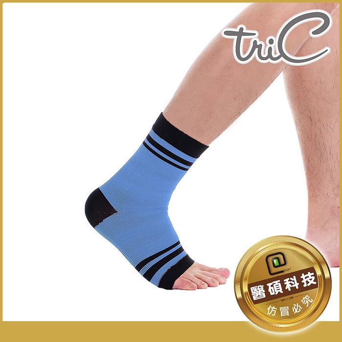 【Tric】台灣製造 專業運動護具-腳踝護套 藍色(1雙)M