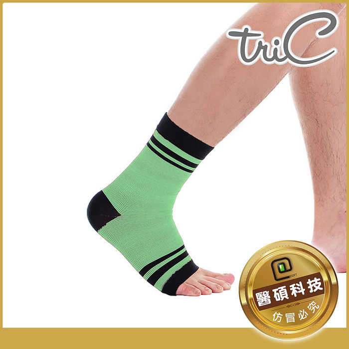 【Tric】台灣製造 專業運動護具-腳踝護套 綠色(1雙)S