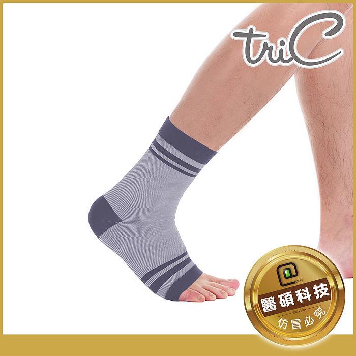 【Tric】台灣製造 專業運動護具-腳踝護套 灰色(1雙)M