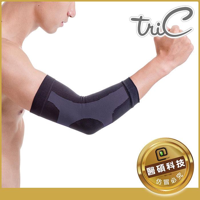 【Tric】台灣製造 專業運動護具-手臂護套 灰色(1雙)