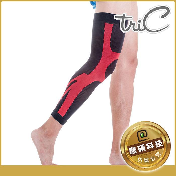 【Tric】台灣製造 專業運動護具-大小腿護套 紅色(1雙)