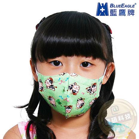 【藍鷹牌】台灣製造 水針布立體兒童口罩 1盒 無毒油墨K海世界