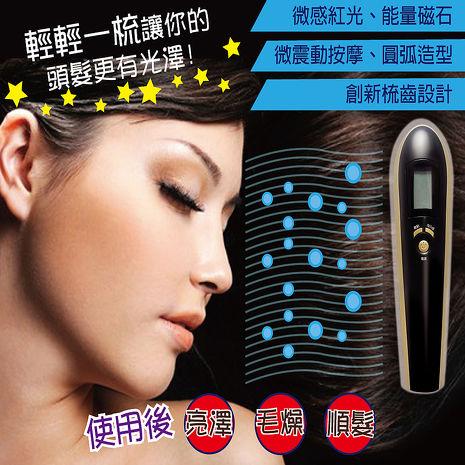 [熱銷破萬] Instyle 第二代負離子震動造型護髮梳 (銷售破萬, 買一送一,2入組)