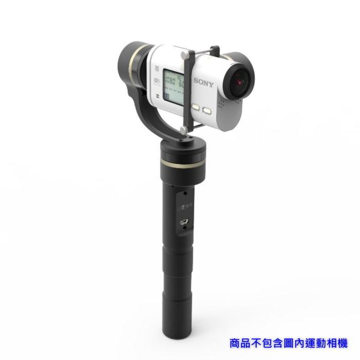 飛宇WG 穿戴版穩定器(GoPro 3&4運動相機專用)