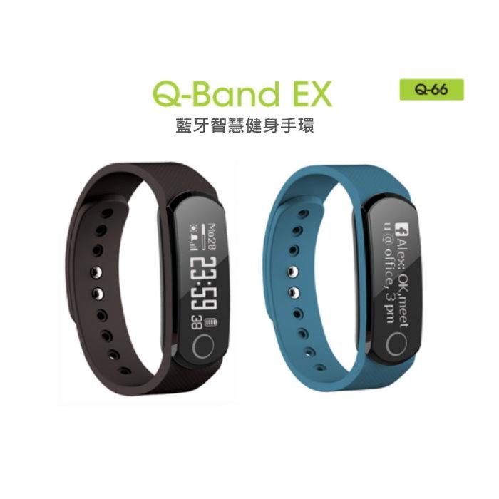 原價1380限時【i-gotU】Q-Band X 藍牙智慧健身手環-Q66