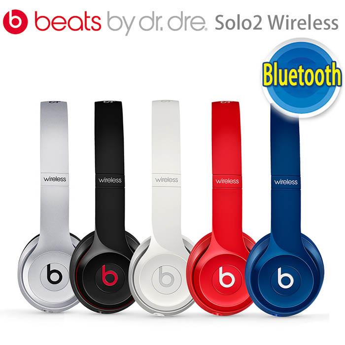 【Beats】Solo2 Wireless 無線藍牙耳罩式耳機(共5色)紅色