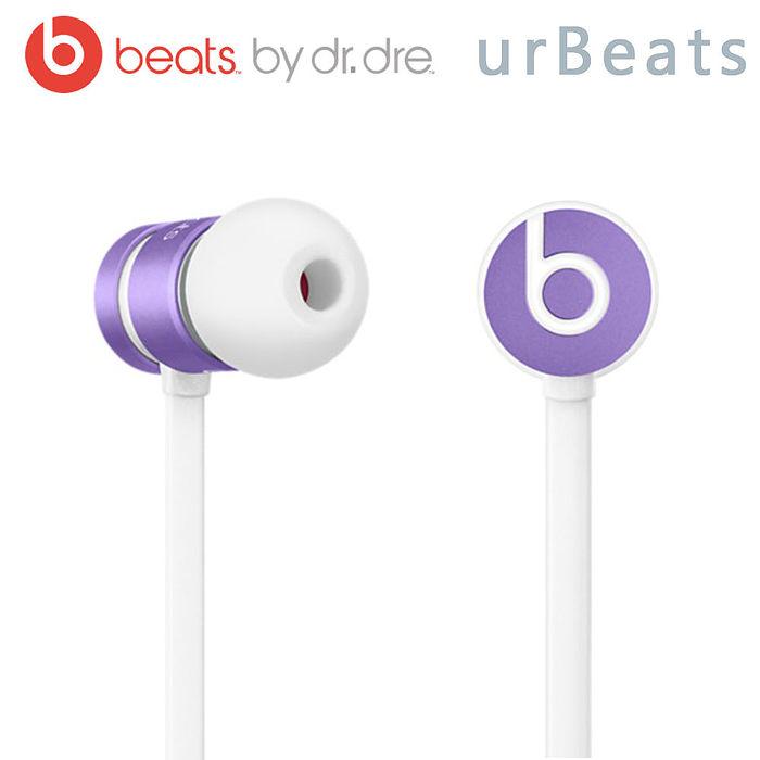 【Beats】urBeats 耳塞式耳機 (紫羅蘭)限量款
