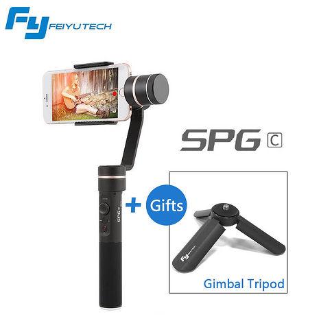 自拍直播專用 飛宇SPG C 智能手機版三軸手持穩定器(不含手機)
