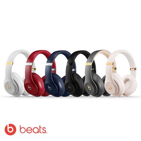 Beats Studio3 Wireless 藍牙耳機(公司貨)