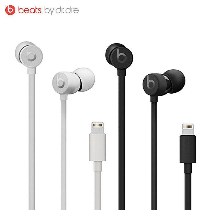 Beats urBeats3 Lightning接頭 入耳式線控麥克風耳機-公司貨