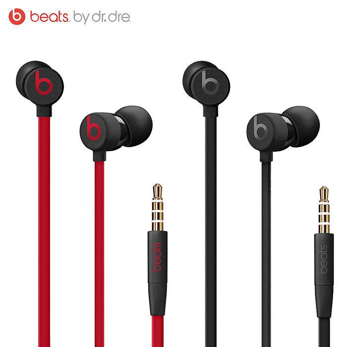 Beats urBeats3 (3.5mm接頭)入耳式線控麥克風耳機-公司貨