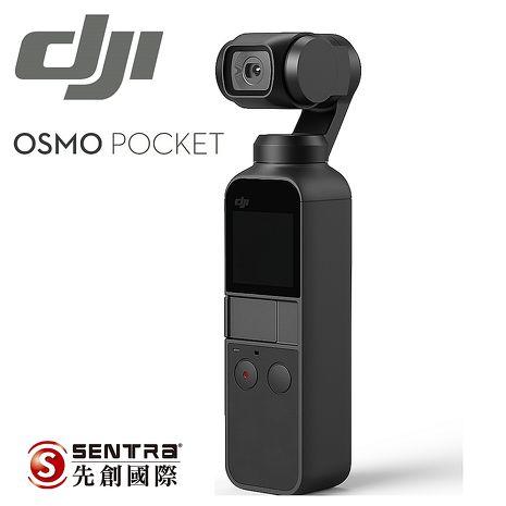 DJI OSMO POCKET 口袋雲台相機(先創公司貨)