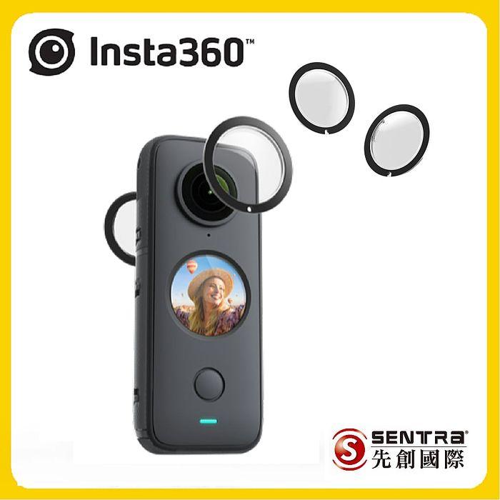 Insta360 ONE X2 黏貼式鏡頭保護鏡(先創公司貨)