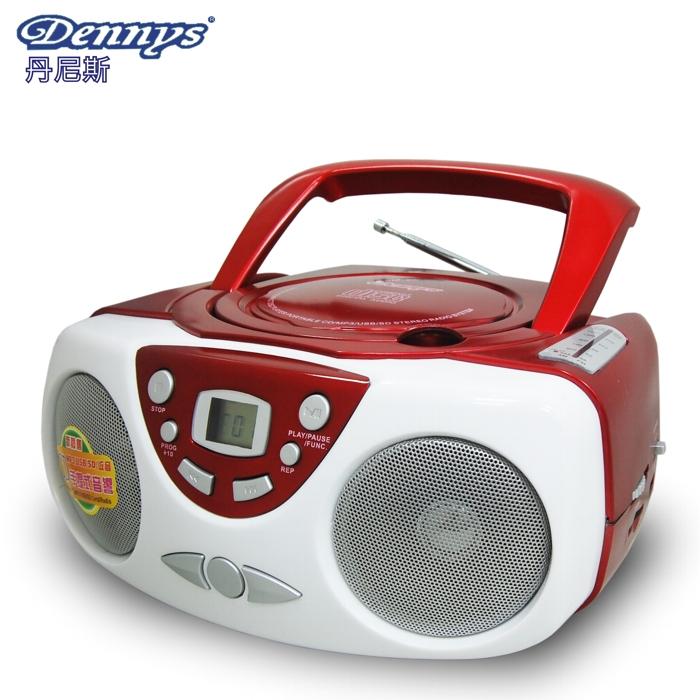 Dennys CD/MP3/USB/SD手提音響(MCD-208)