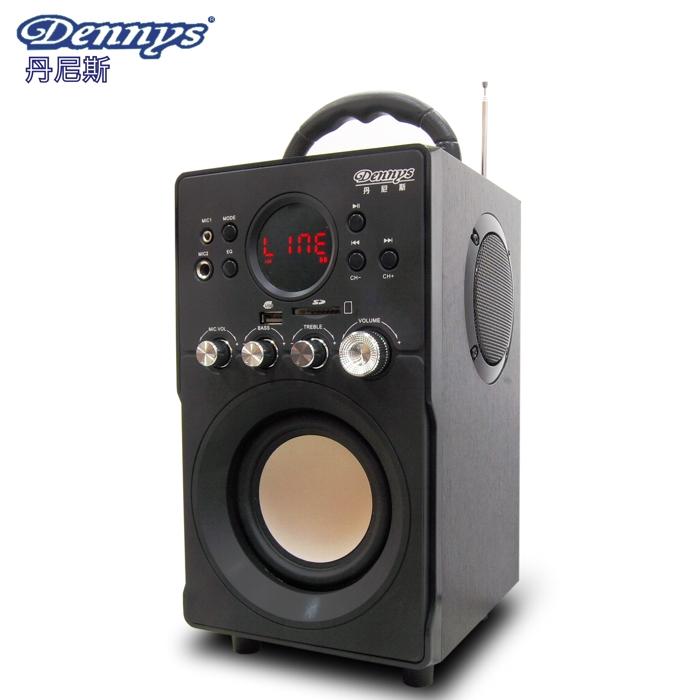 Dennys 2.1多媒體音響(WS-330) -家電.影音-myfone購物