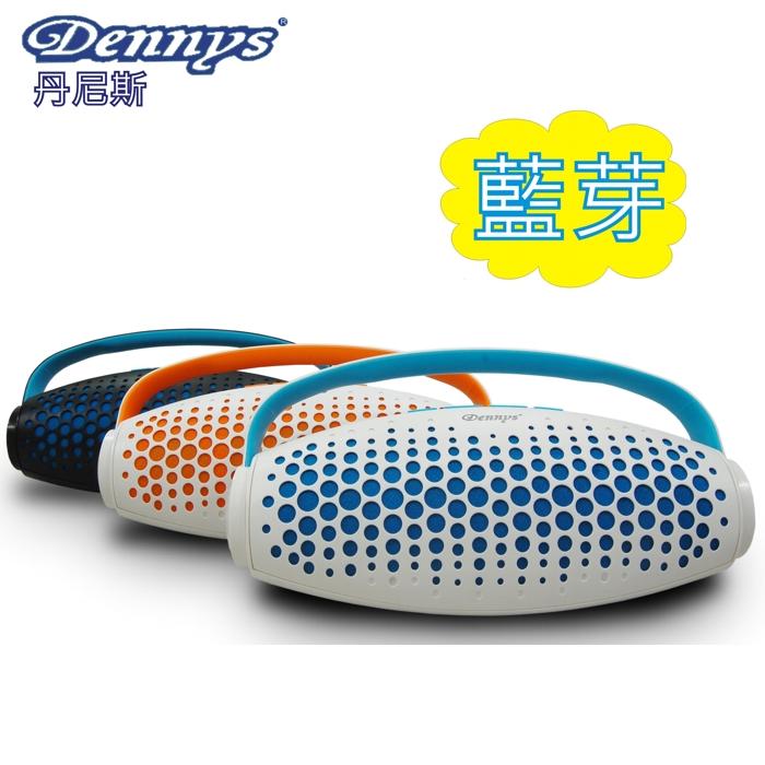 Dennys USB/SD/MP3藍牙手提式喇叭BL-06S白藍