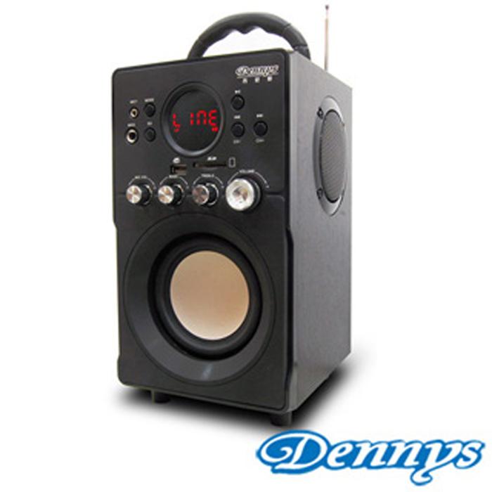 【Dennys】迷你2.1多媒體重低音MP3喇叭(WS-330)
