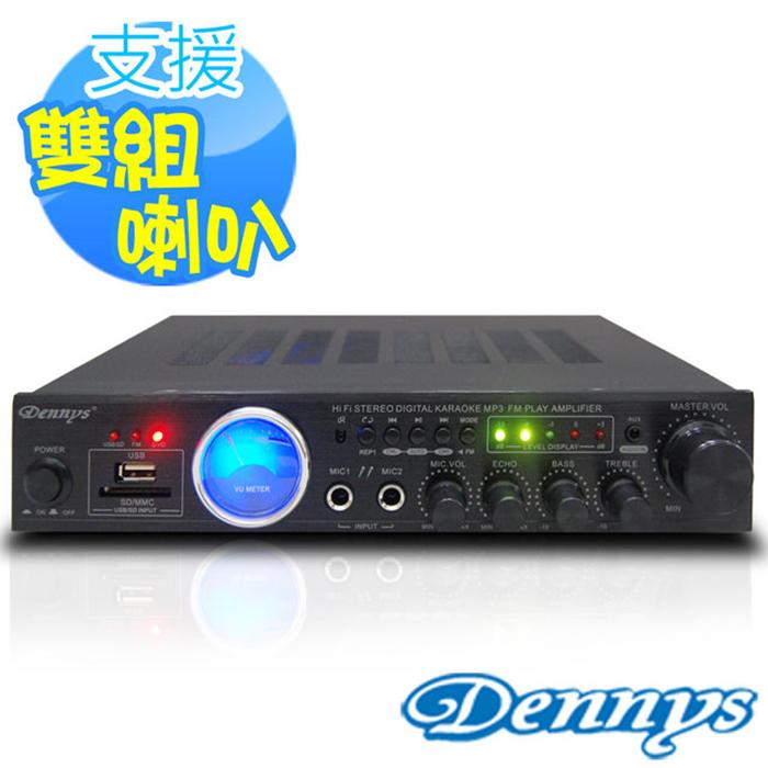 【Dennys】USB/FM/SD/MP3迷你擴大機AV-264