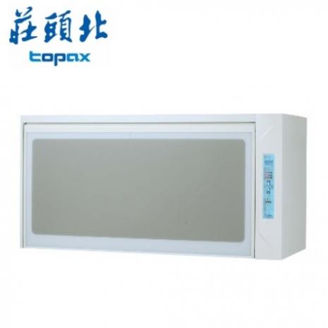 莊頭北TD-3103WXL 臭氧殺菌烘碗機90CM(白色)